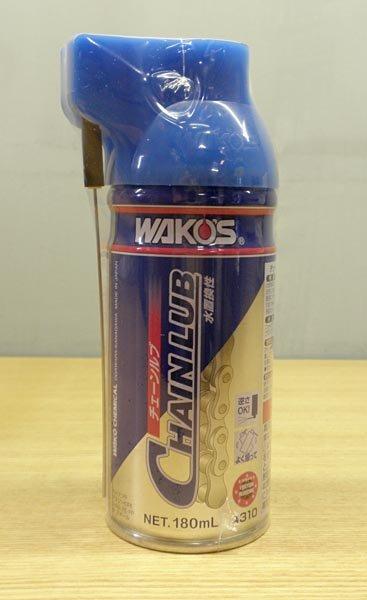 画像1: WAKO'S チェーンルブ(180ml) (1)