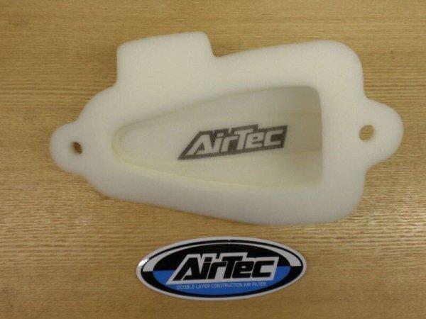 画像1: AIRTEC エアクリーナーエレメント BETA EVO2T、4T (1)